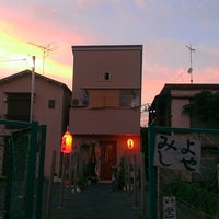 Photo taken at みよしや by Clomi9999 on 7/12/2014