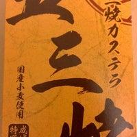 Das Foto wurde bei Seijo Ishii von Clomi9999 am 1/13/2014 aufgenommen