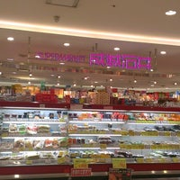 Photo taken at 成城石井 京都マルイ店 by Clomi9999 on 7/20/2014