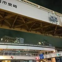 Photo taken at 泉崎交差点 by Clomi9999 on 4/21/2018