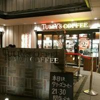 12/16/2016にClomi9999がタリーズコーヒー 嵐電嵐山駅店で撮った写真