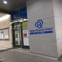 Photo taken at Daiwa Roynet Hotel Okayama-Ekimae by Clomi9999 on 9/2/2016