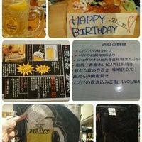 Photo taken at 大漁一家 本八幡店 by あかずきん on 9/18/2016