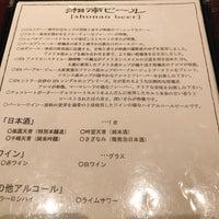 3/12/2018にkyoki_ m.がMOKICHI FOODS GARDENで撮った写真