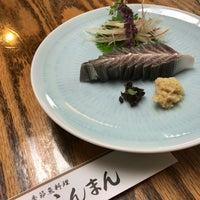 Photo taken at らんまん by kaoru y. on 11/3/2017