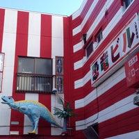 10/13/2013にy m.が恐竜ビルで撮った写真