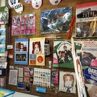 8/25/2013にYossie 9.が丸五水産で撮った写真
