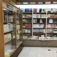 Photo taken at Shanghai Book Mall by Help M. on 9/8/2017