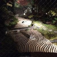 12/9/2012 tarihinde ヒッシーziyaretçi tarafından Saya no Yudokoro'de çekilen fotoğraf