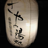 Foto tomada en Saya no Yudokoro por ヒッシー el 12/23/2012