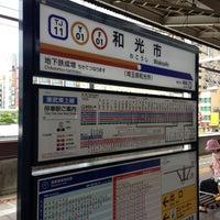 Photo taken at Wakoshi Station by さいにゃん on 5/25/2013