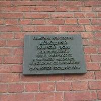 Photo taken at Доходный дом З. А. Перцовой by Анастасия on 4/17/2016