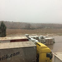 Photo taken at Ceva Pelitli Depo by Ahmet B. on 12/29/2016
