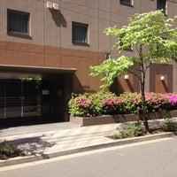 Photo taken at Hotel Villa Fontaine Tokyo-Nihombashi Hakozaki by John H. on 4/27/2014
