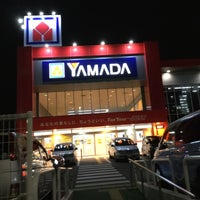Photo taken at ヤマダ電機 テックランド名古屋千種店 by Dr.N on 12/12/2015