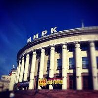 Снимок сделан в Національний цирк України / National circus of Ukraine пользователем Aleksey S. 9/14/2012