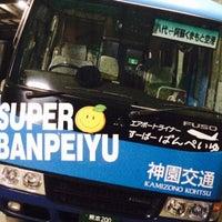 Photo taken at 神園交通 バス車庫 by HM m. on 1/23/2015