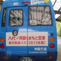 Photo taken at 神園交通 バス車庫 by HM m. on 12/2/2013