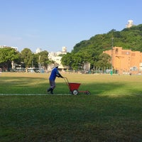 Photo taken at Tai Hang Tung Recreation Ground by Kitty C. on 11/6/2016