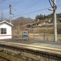 Photo taken at Bitchū-Kawamo Station by A K. on 3/17/2013