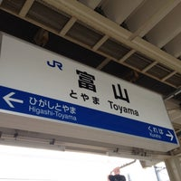 Photo taken at Toyama Station by A K. on 10/7/2012