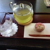 Photo taken at 日本庭園茶室 彩翔亭 by Takejiro on 9/19/2015