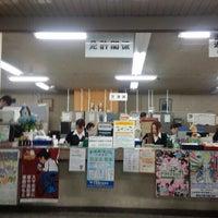 Photo taken at Uwajima Police Station by Sampei N. on 5/20/2014