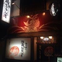 Photo taken at 酒蔵 たから屋 by tontonme2010 on 8/1/2015
