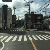 Photo taken at 末長交番前 交差点 by koyubinoomoide on 3/8/2016