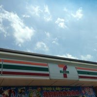 Photo taken at 7-Eleven by nompi on 7/7/2013