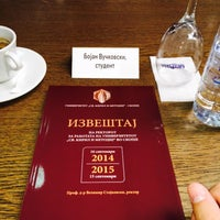 Photo taken at Ректорат на УКИМ by Bojan V. on 9/23/2015