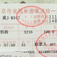 Photo taken at Zhaogongkou Bus Terminal 赵公口长途汽车站 by pityonline on 9/27/2014