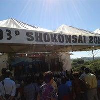 Photo taken at 93° Shokonsai by Hugo H. on 7/14/2013