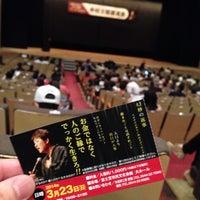 Photo taken at 富士宮市民文化会館 by 車サビサビ on 3/23/2014