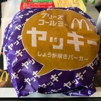 Photo taken at McDonald's by Sa S. on 2/22/2017