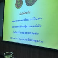 Photo taken at Office of the Ombudsman Thailand by Ply K. on 4/3/2017