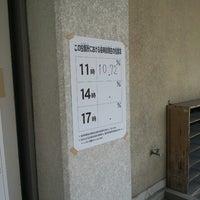 Photo taken at 名古屋市立 植田南小学校 by Keiji S. on 7/21/2013