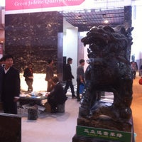 Photo taken at Xiamen Int'l Conf. & Exhi. Center 厦门国际会展中心 (XICEC) by Edson O. on 3/7/2013