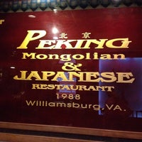 Photo taken at Peking Restaurant by Evelyn H. on 6/16/2013