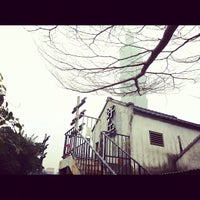 Photo taken at 四四南村信義公民會館 by Linus L. on 2/3/2013