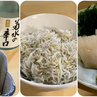 Photo taken at 小料理活魚 すぎぶん by けんぢ さ. on 7/7/2018