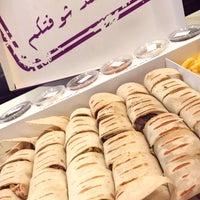 Photo taken at Shawarma.Plus by Raghda on 9/5/2017
