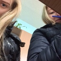 Photo taken at Школа № 2 by Yuliaa I. on 1/11/2016