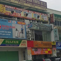 Photo taken at Level Up Stationery Supplies by S M Sabri I. on 9/9/2017