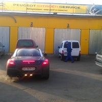 Photo taken at Сити Франс Сервис (Peugeot Citroen Service) by Сити Франс Сервис (Peugeot Citroen Service) on 4/21/2015