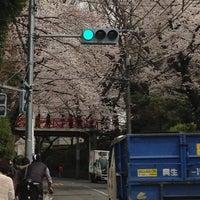 Photo taken at 桜坂 by Miyuki I. on 3/23/2013