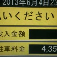 Photo taken at Thinkpark 駐車場 by Michitsugu K. on 6/4/2013
