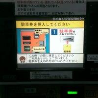 Photo taken at Thinkpark 駐車場 by Michitsugu K. on 2/27/2013