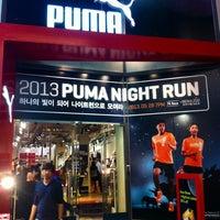 Photo taken at PUMA by EunSeok K. on 9/9/2013