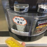 Photo taken at セブンイレブン 佐賀城内2丁目店 by merisans on 9/14/2017